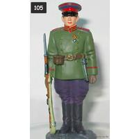 Солдаты ВОВ. Выпуск 105