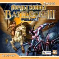 Battlecry III warlords