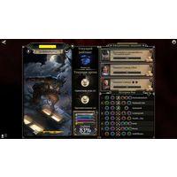 """Игра """"The Elder Scrolls Legends"""" (карточная стратегия), 83% коллекции"""