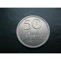 50 эре 1966 г. Швеция.