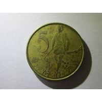 Эфиопия 5 центов. Распродажа