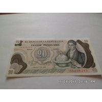 Сирия 5 фунтов 1991г.
