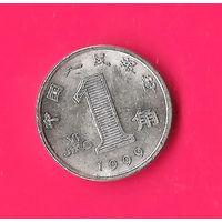 17-02 Китай, 1 джао 1999 г.