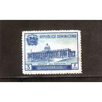 Доминиканская республика.Ми-484. Дворец правосудия. 1948.