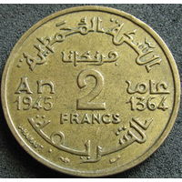 Фр. Марокко 2 франка 1945
