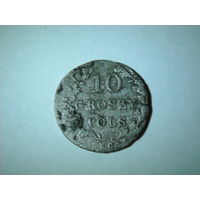 10 грошей 1831 г.Восстание!Лапы орла согнуты
