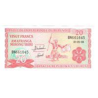 Бурунди 20 франков 1988 года. Состояние UNC!