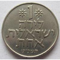 Израиль 1 лира 5729 (1969)