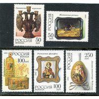 Россия 1993. Народные промыслы