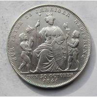 Германия, Вюртемберг, гульден, 1841, серебро, 25 лет правления