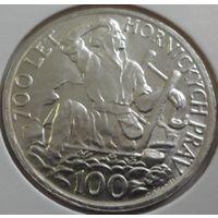 Чехословакия 100 крон 1949 года. Серебро. Блеск! Превосходное состояние!