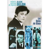Ледяная грудь / Les seins de glace (Ален Делон,Мирей Дарк)  DVD9