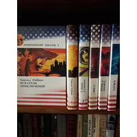Американский триллер. 6 томов.