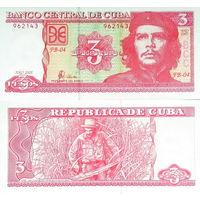 Куба 3 песо  2004  год   UNC