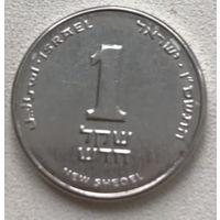 Израиль 1 шекель