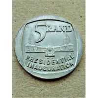 ЮАР 5 рандов 1994