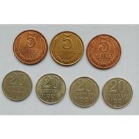 Монеты СССР (от 1 коп. до 1 рубль), всего 27 штук