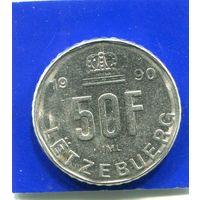 Люксембург 50 франков 1990