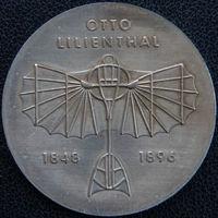 YS: ГДР, 5 марок 1973, 125-летие Отто Лилиенталя, KM# 43