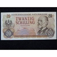 Австрия 20 шиллингов 1956 г