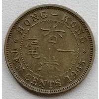 Гонконг 10 цент 1965