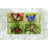 Бабочки Фауна 2003 **лист