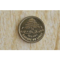 Ливан 5 пиастров 1975(последний год)