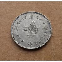 Гонконг, 1 доллар 1979 г., Елизавета II
