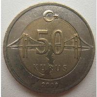 Турция 50 куруш 2009 г.