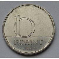 Венгрия 10 форинтов, 2008 г.