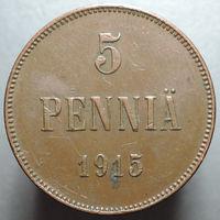 5 пенни 1915, aUNC, Отличная! С 1 Рубля! (1)