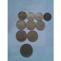 Набор монет СССР (цена за все)