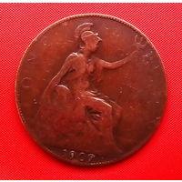 55-03 Великобритания, 1 пенни 1907 г.  Благотворительный лот