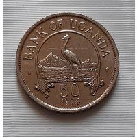 50 центов 1974 г. Уганда