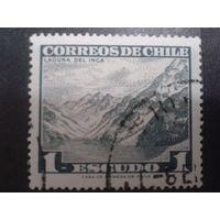 Чили 1968 стандарт, горный ландшафт