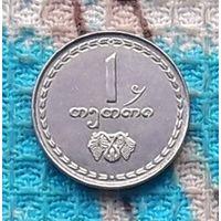 Грузия 1 тетри 1993 года, UNC. Инвестируй в монеты планеты!