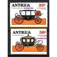 1978 Антигуа. 25-летие коронации королевы Елизаветы II. Кареты