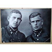 Фото двух военных. (Копия) 10х15 см.