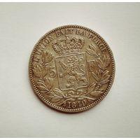 Бельгия 5 франков 1849г. Серебро 0.900. Состояние XF