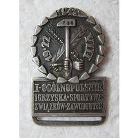 Знак участника спартакиады