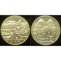 10 евро 2003 г Австрия Замок Дом пальм