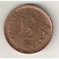 Родезия 1/2 цент 1975