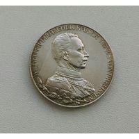 2 марки 1913 года