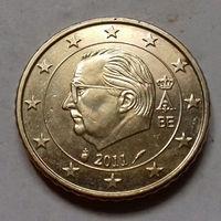 50 евроцентов, Бельгия 2011 г., AU