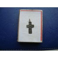 Редкий старинный нательный крестик       (3240)
