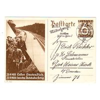 Германия. Третий рейх-3. 1936 год
