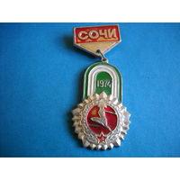 Значок ГТО Сочи 1974 г.