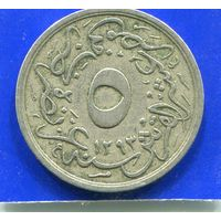 Египет 5 ашор-аль-куруш (5/10 куруш) 1876 , Султан Абдул Хамид II