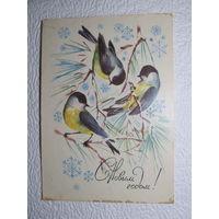 Почтовая карточка С Новым годом!,1970,Разговоров,подписана,прошла почту-407