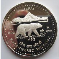 Непал. 500 рупий 1993. Серебро. Медведь (11)
